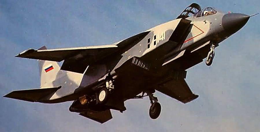 Як-141 (Freestyle).