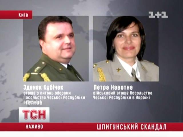 间谍在乌克兰