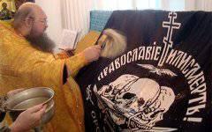 L'orthodoxie déclarée hors la loi. Suivant sera la patrie