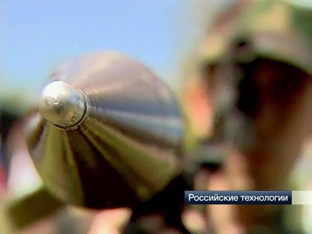 "Grenade launcher from ""Basalt"""