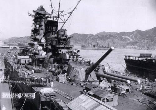 La mort du cuirassé Yamato