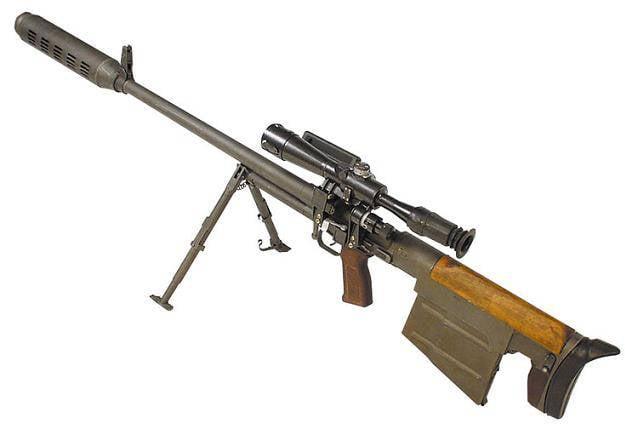 Ordu Keskin Nişancı Tüfeği Büyük kalibreli KSVK / KAFK