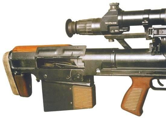 Армейская Снайперская Винтовка