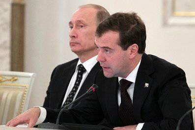 Comment résoudre la question nationale dans la Fédération de Russie? Problème national: réalité, attitude de pouvoir