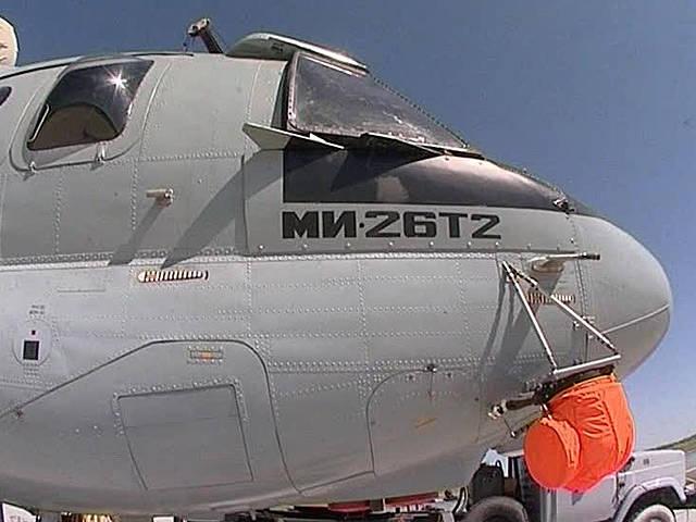 Güncellenen Mi-26 yayınlandı