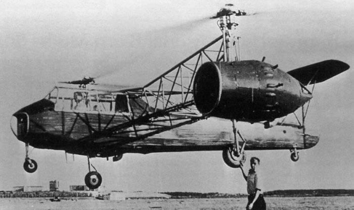Первый вертолет ссср - 71f16