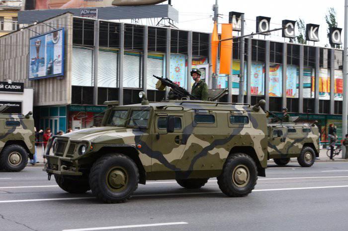 """Россия поставит в Уругвай бронеавтомобили """"Тигр"""""""