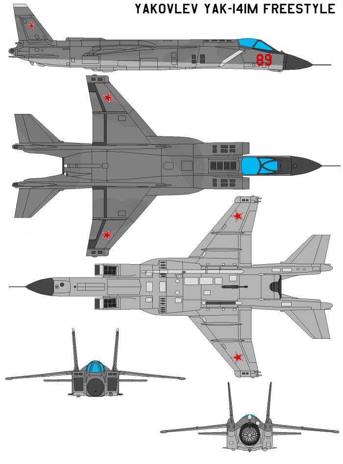 СВВП Як-141 выполнен по схеме