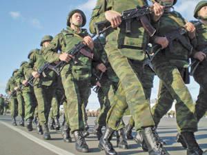La nouvelle initiative du ministère de la Défense spawn bizarres
