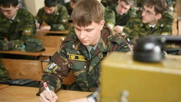 Militäruniversitäten nehmen die Immatrikulation nach einer zweijährigen Pause wieder auf.
