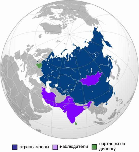 SCO, NATO ve AB'nin Avrasya bir analoğu olacak mı?