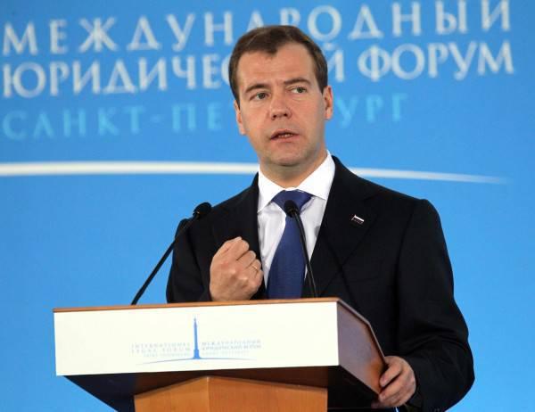 "Medvedev refuse le modèle du ""capitalisme d'Etat"""