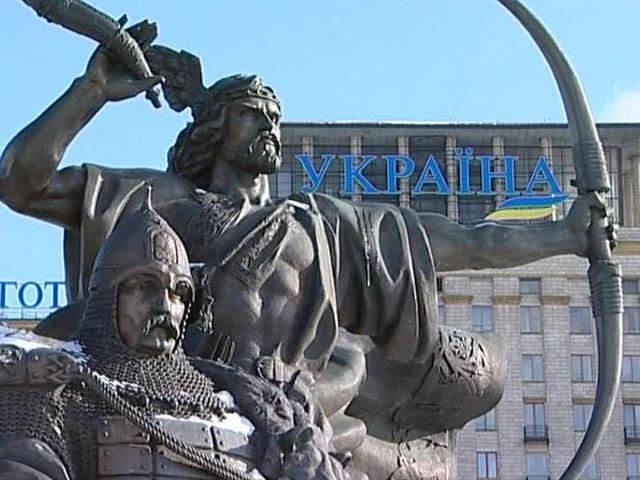 L'armée ukrainienne va devenir un contrat