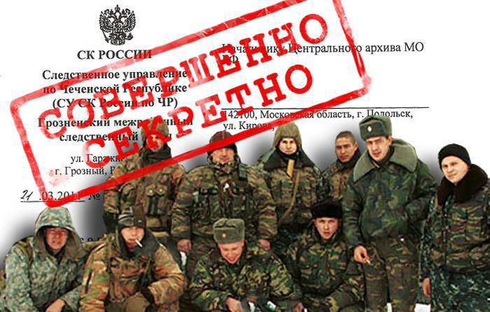 Chechen investigators are looking for Russian soldiers
