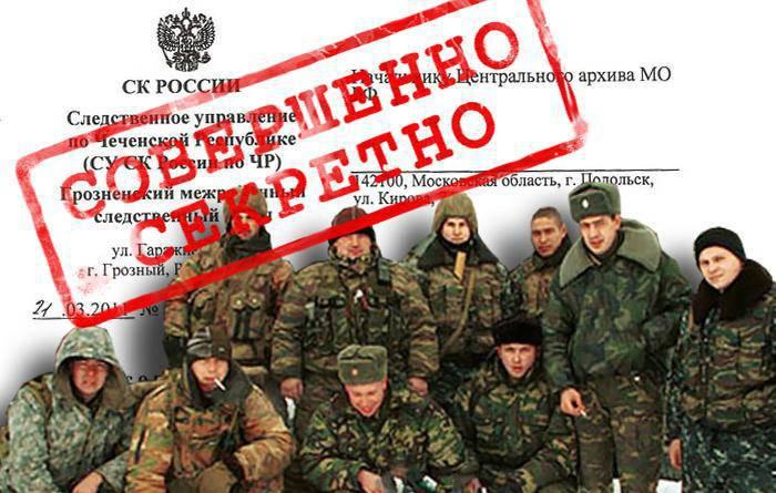 Следователи из Чечни разыскивают русских солдат
