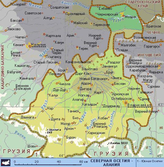 Кавказская проблема на фоне убийства в Северной Осетии