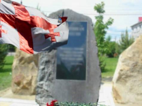 """Mémorial à la Géorgie sera érigé pour les victimes du """"génocide de la Russie"""""""