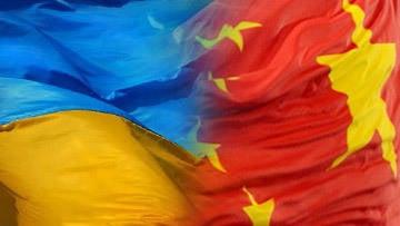Ukrayna-Çin işbirliği: kim yararlanır?