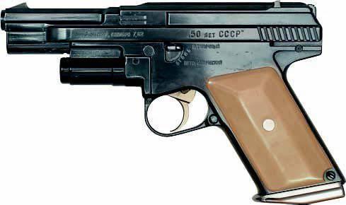经验丰富的枪Gerasimenko VAG-73(苏联)