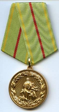 布良斯克州长将党派奖章变成了一种贿赂