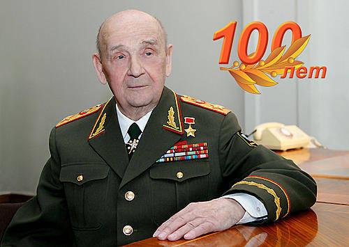 上周,100庆祝苏联英雄,苏联元帅,谢尔盖·列昂尼多维奇·索科洛夫的诞生