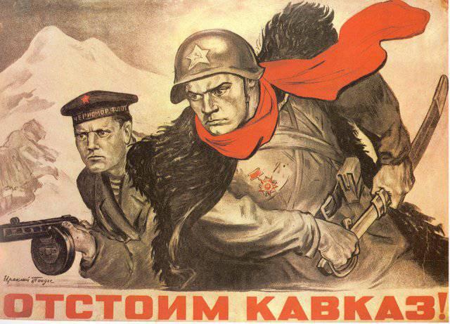 Rusya ve Kafkasya