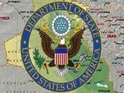 华盛顿和巴格达 - 美国特遣队的问题,伊拉克的军事化