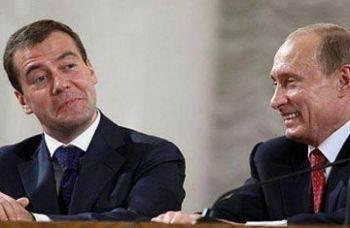 La Russie est officiellement un pays non russe