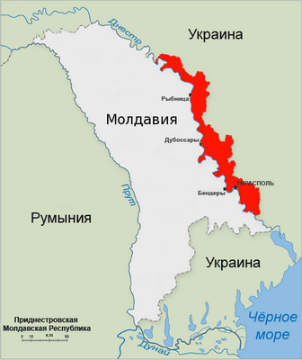 Moscow will give way to Transnistria?