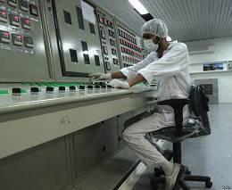 以色列和美国:伊朗核物理学家的死亡