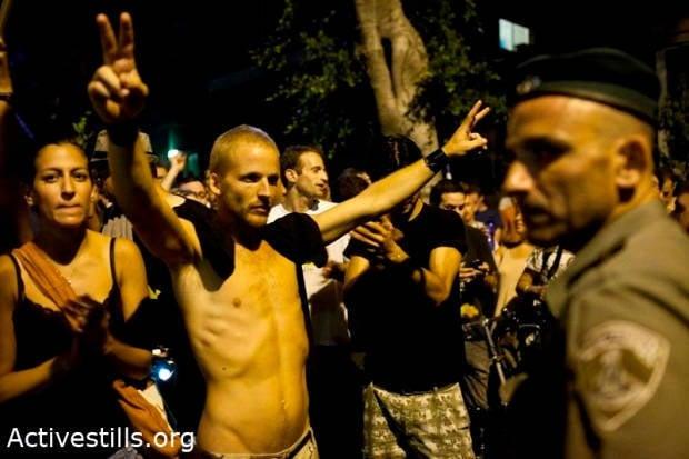 以色列爆发了革命抗议活动
