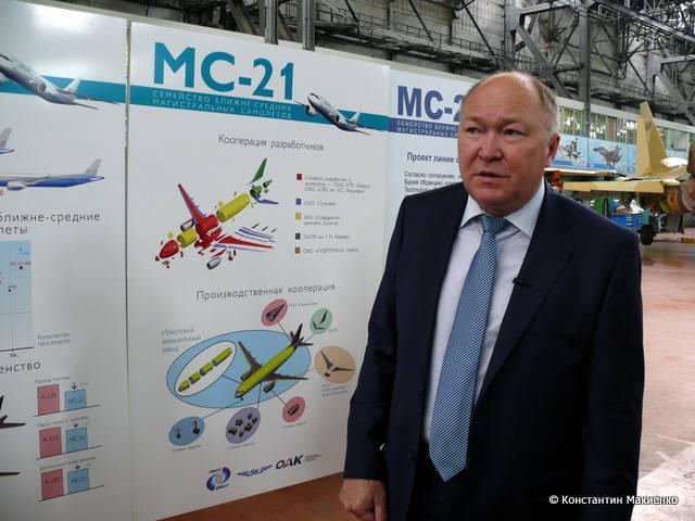 Photo report from the Irkutsk Aviation Plant