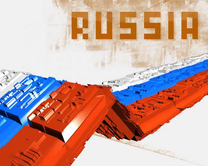 Нужна ли России национальная идея? (опрос)