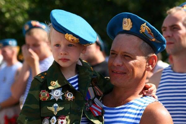 Día de las fuerzas aerotransportadas (Día de las fuerzas aerotransportadas)
