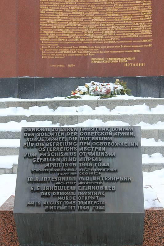 Освобождение Вены советскими войсками - одна из самых блестящих операций Великой войны.