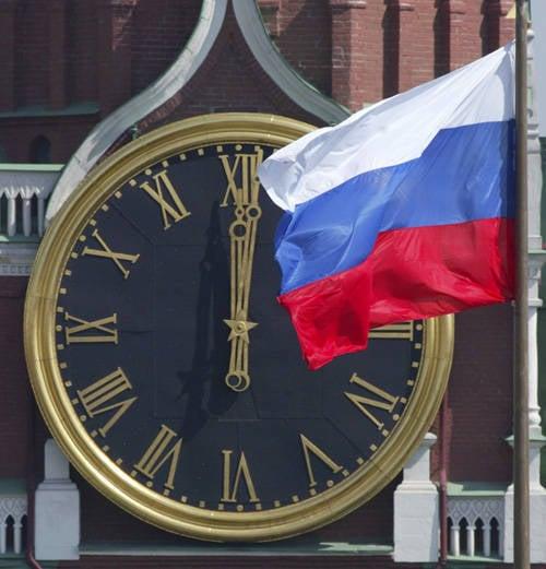 Rusya soymak için operasyon