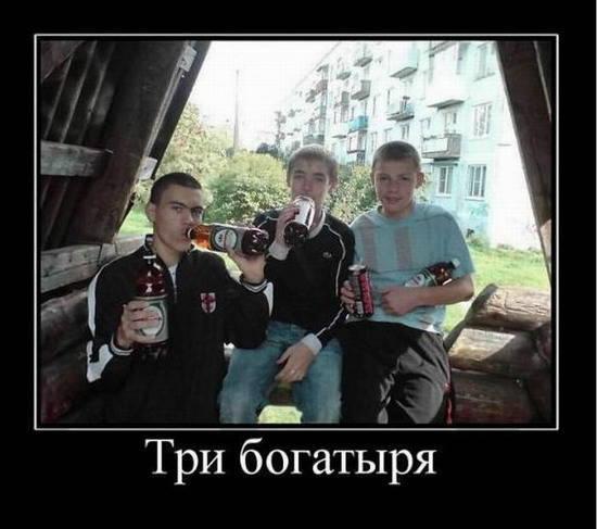 Деградация молодёжи как угроза национальной безопасности России. Что можно сделать?