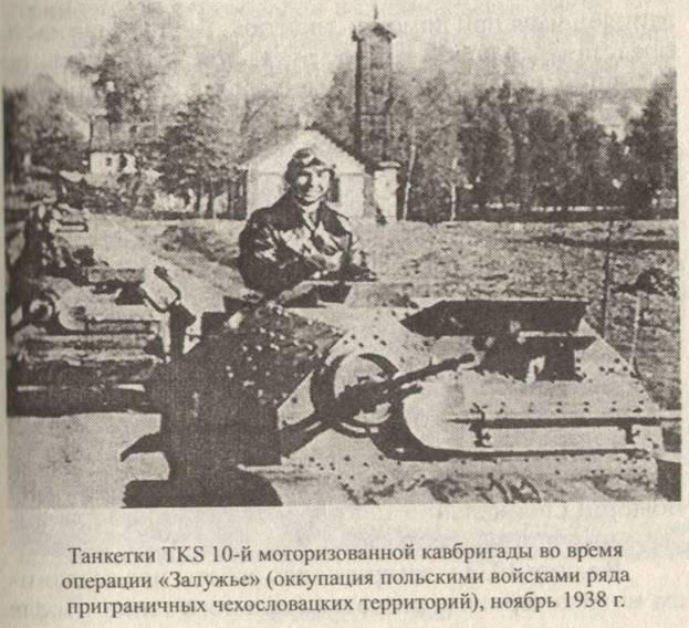 https://topwar.ru/uploads/posts/2011-08/1312559781_image004.jpg