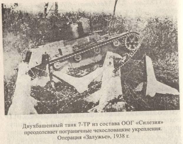 https://topwar.ru/uploads/posts/2011-08/1312559832_image006.jpg