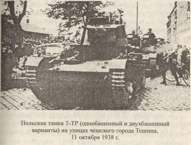 https://topwar.ru/uploads/posts/2011-08/1312559833_image002.jpg
