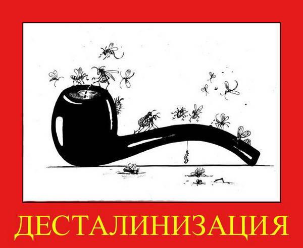 Stalinizasyona Karşı Rusya
