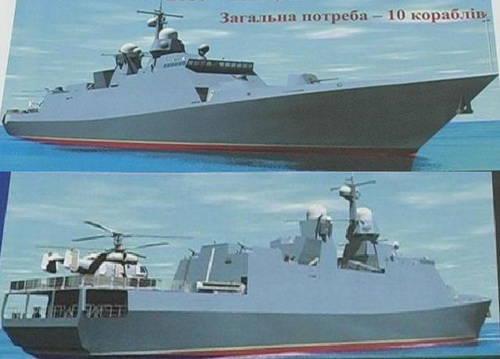 Caractéristiques étranges de la construction navale ukrainienne