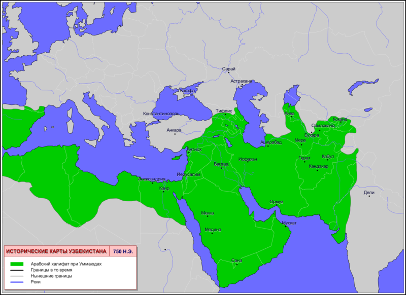 The participation of the Slavs in the Arab-Khazar war