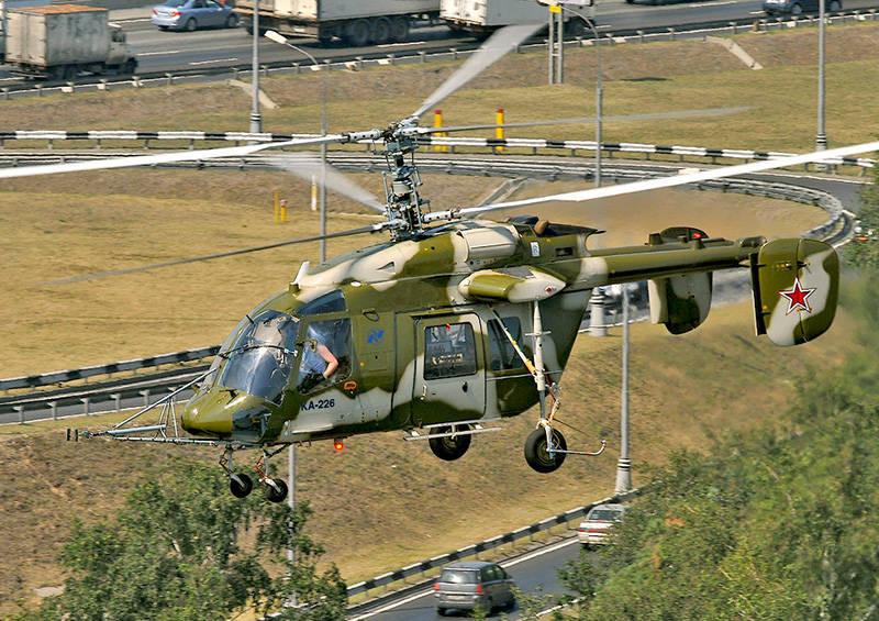 İlk askeri Ka-226