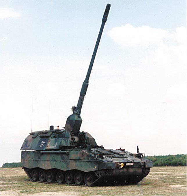 Self-propelled artillery mounts
