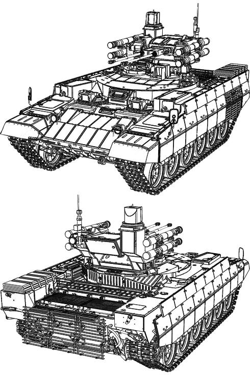 Terminator russe