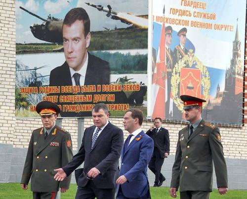 Le scandale autour de l'ordre de défense de l'Etat menace la mort du complexe militaro-industriel