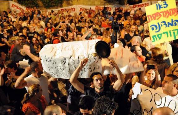 以色列是否是全球危机的下一个受害者?