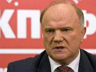 Лидер российской компартии предрекает РФ судьбу СССР