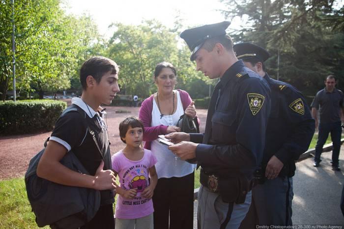 New Georgian Police